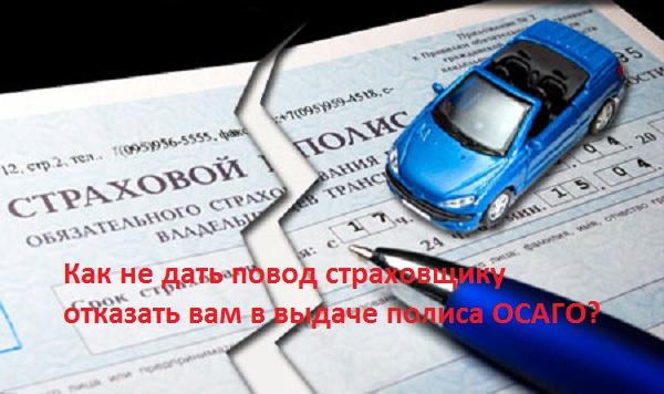 Проверка на штрафы водителя