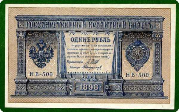 Денежные купюры россии распечатать с двух сторон. Распечатать ... | 375x600