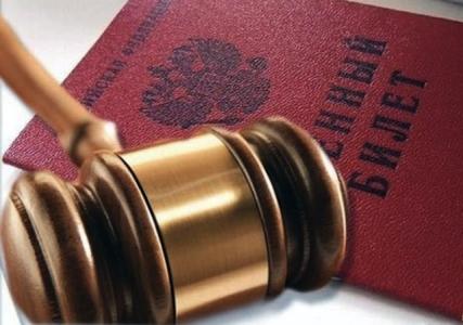 есть ли должность юрист