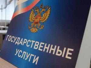 возврат водительского удостоверения в новосибирске