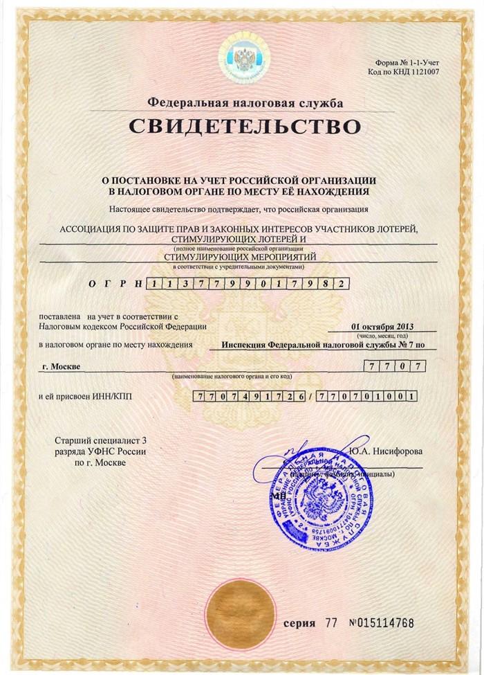 подать онлайн заявку в совкомбанк на кредит наличными