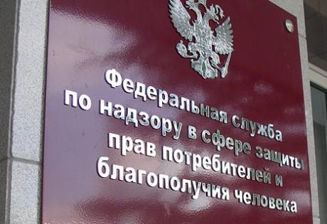 Написать жалобу в роспотребнадзор по нижегородской обл онлайн
