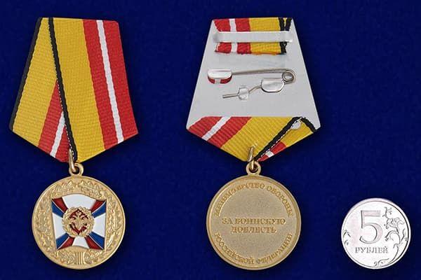 Медаль польза честь и слава льготы выплаты 2019