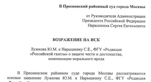 Договор перевода долга двух займов в один