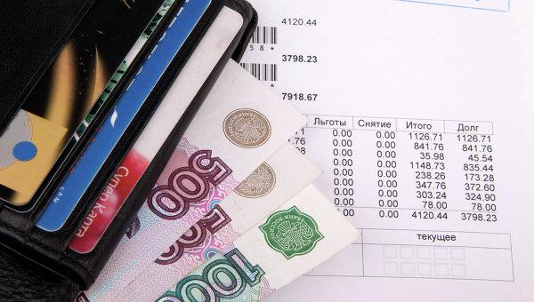 Сроки оплаты квартплаты в москве