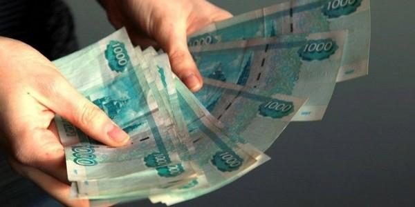 Социальное обеспечение пенсионеров в москве
